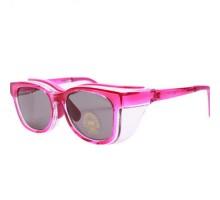 子供キッズ花粉対策紫外線カットメガネ おしゃれサングラス 目保護UVカット眼鏡