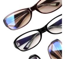 ブルーライトカット眼鏡花粉対策目保護メガネ度なし疲労防止防風紫外線カットめがね